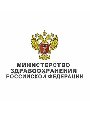 Приказ Минздрава РФ № 327н