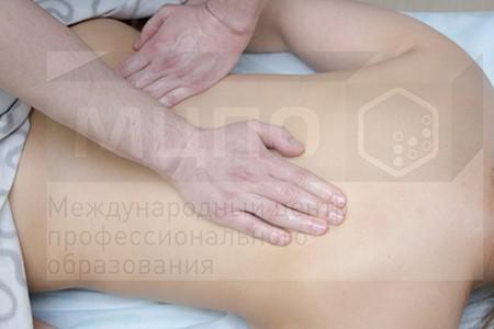 Частные методики и техника лечебного массажа НМО (для врачей) - 36 часов